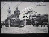 Pamplona Estación del tranvía